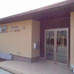 西日本新聞エリアセンター波多江((有)オフィスカジムラ)
