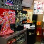 オサダ呉服店 (4)