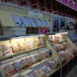 長田百貨店 (4)