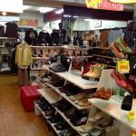 オサダ靴店 (2)