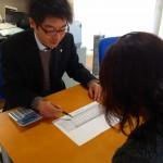池田清勇税理士事務所 (2)