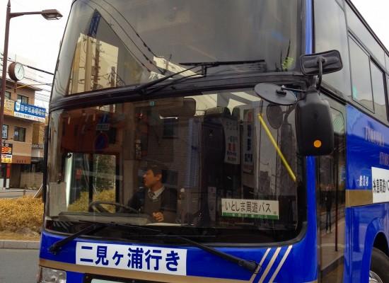 伊都バス (3)