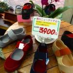 オサダ靴店 (4)