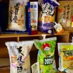 楢崎米穀店 (4)
