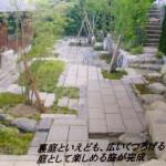 綜合緑研 (4)