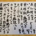 仙石 (1)