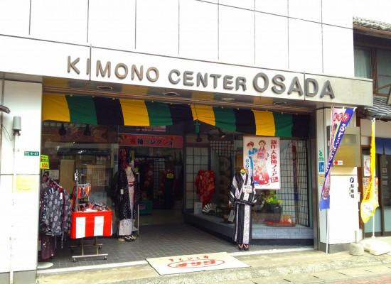 オサダ呉服店 (1)
