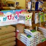 楢崎米穀店 (3)