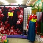 オサダ呉服店 (3)