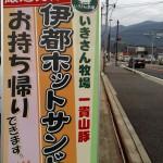 カフェ笑顔 (3)
