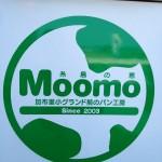 モーモ (7)