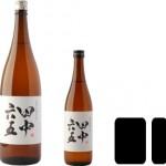 白糸酒造 (1)