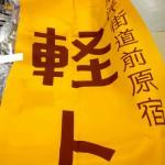 長田百貨店 (5)