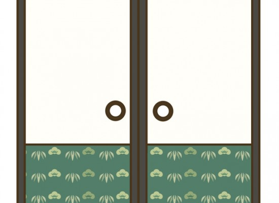 木下建具店