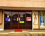 神戸屋ランドリー (1)