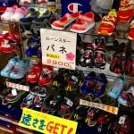 オサダ靴店 (3)