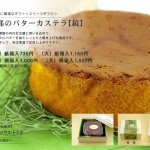 ケーキハウストミタ (3)