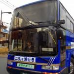 伊都バス (2)