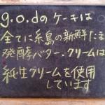 god (6)