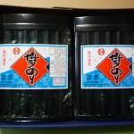 博多のり 丸瓶4切60枚入全形15枚