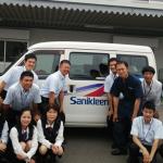 sanicreen