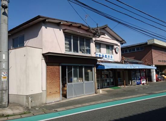 吉清教材店 写真