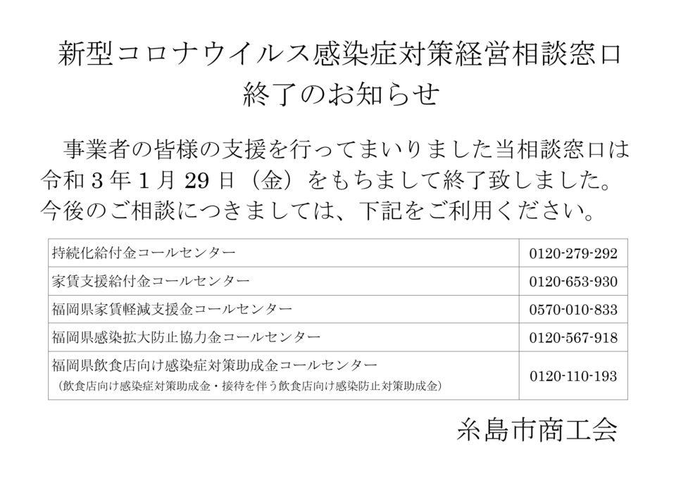福岡 県 コロナ ウイルス 感染 者 最新